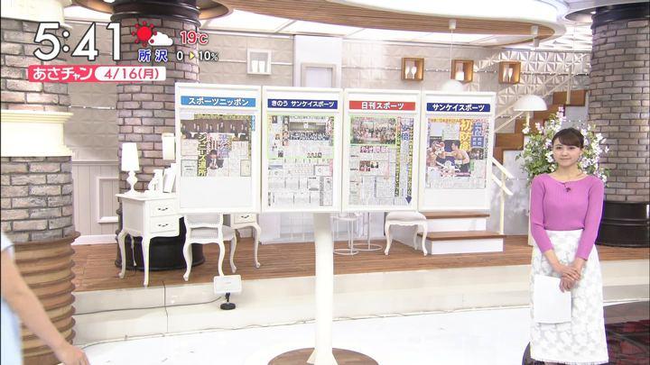 2018年04月16日山形純菜の画像01枚目