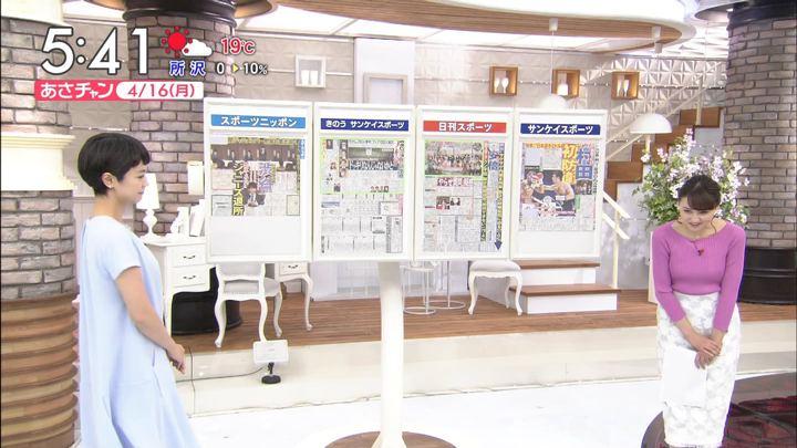 2018年04月16日山形純菜の画像02枚目