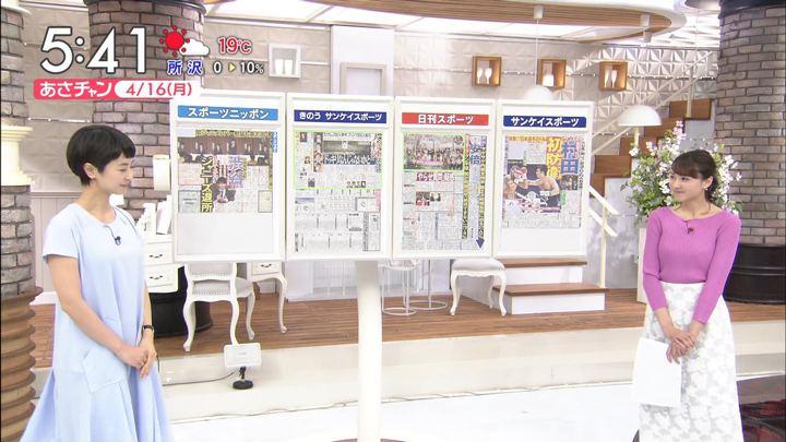 2018年04月16日山形純菜の画像03枚目