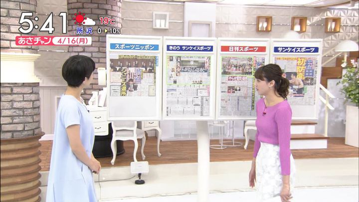 2018年04月16日山形純菜の画像04枚目