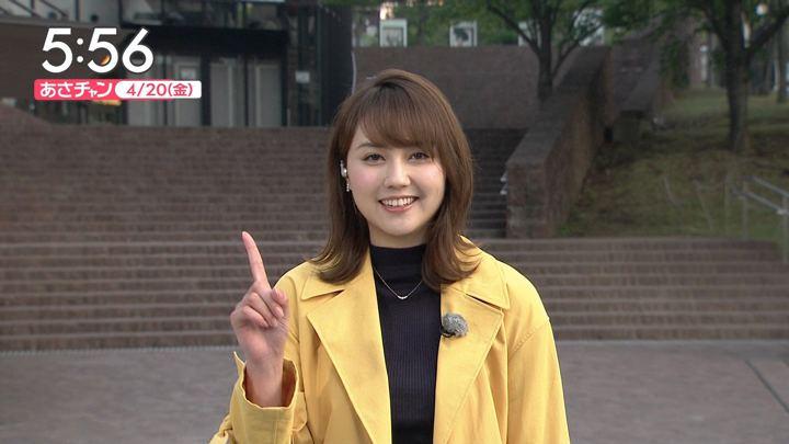 2018年04月20日山形純菜の画像03枚目