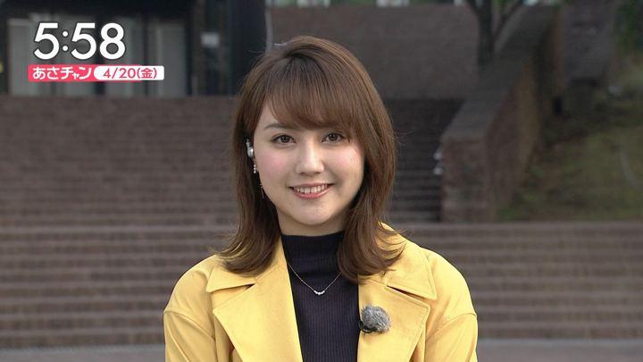 2018年04月20日山形純菜の画像04枚目