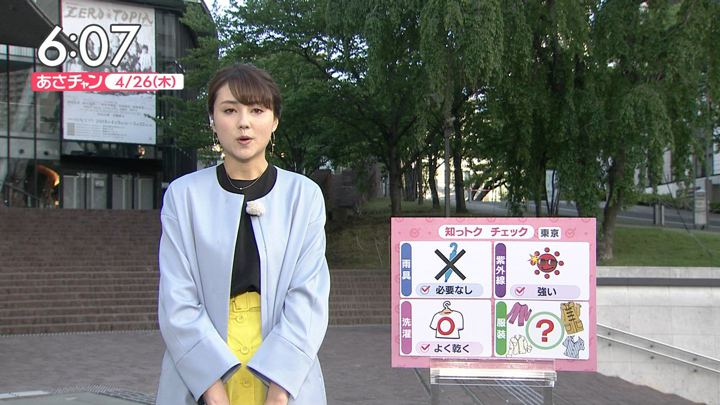 2018年04月26日山形純菜の画像04枚目