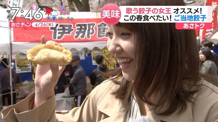 2018年04月26日山形純菜の画像13枚目