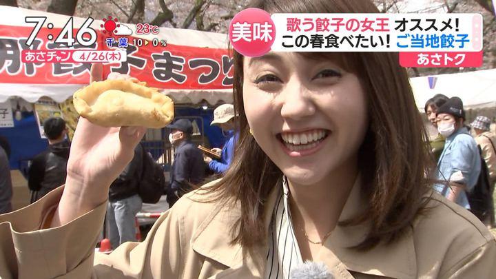 2018年04月26日山形純菜の画像14枚目