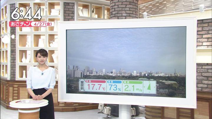 2018年04月27日山形純菜の画像09枚目