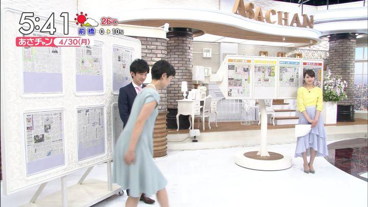 2018年04月30日山形純菜の画像01枚目