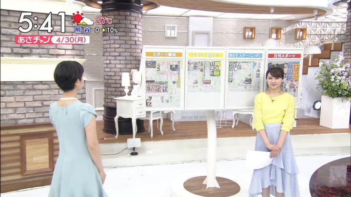 2018年04月30日山形純菜の画像02枚目