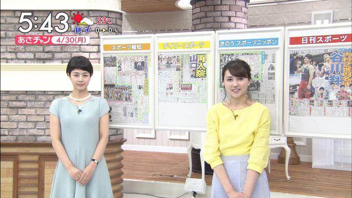 2018年04月30日山形純菜の画像03枚目