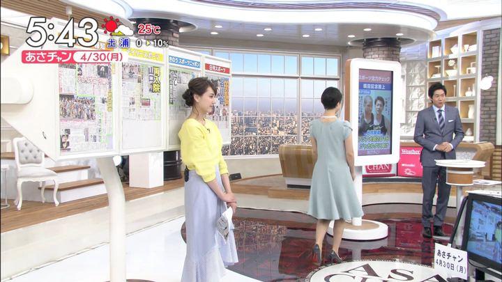 2018年04月30日山形純菜の画像04枚目