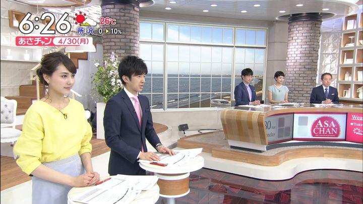 2018年04月30日山形純菜の画像06枚目
