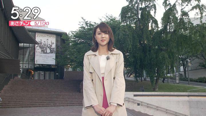 2018年05月01日山形純菜の画像01枚目