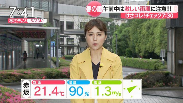 2018年05月03日山形純菜の画像06枚目