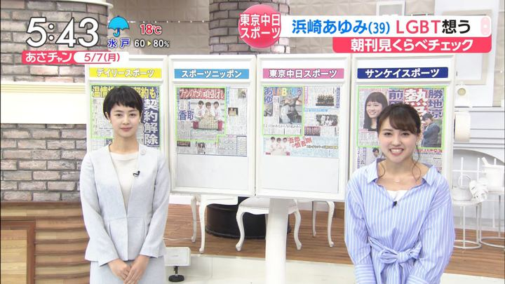 2018年05月07日山形純菜の画像05枚目