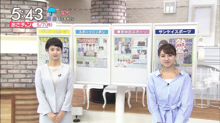 2018年05月07日山形純菜の画像06枚目