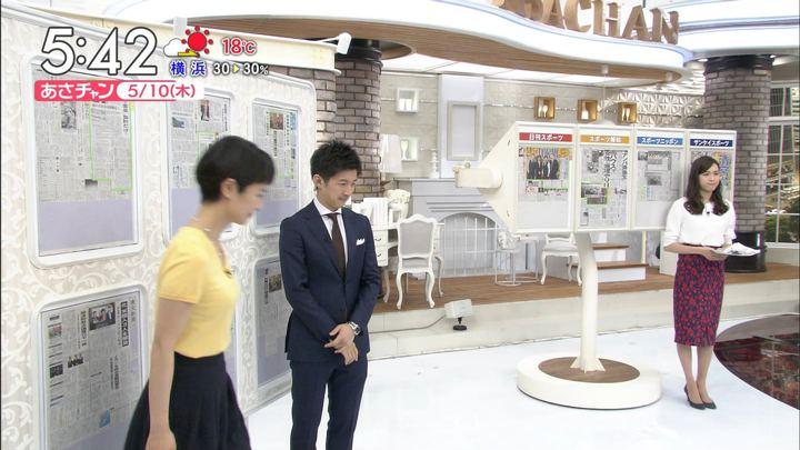 2018年05月10日山形純菜の画像03枚目