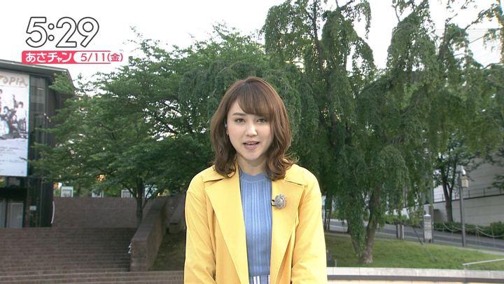 2018年05月11日山形純菜の画像01枚目