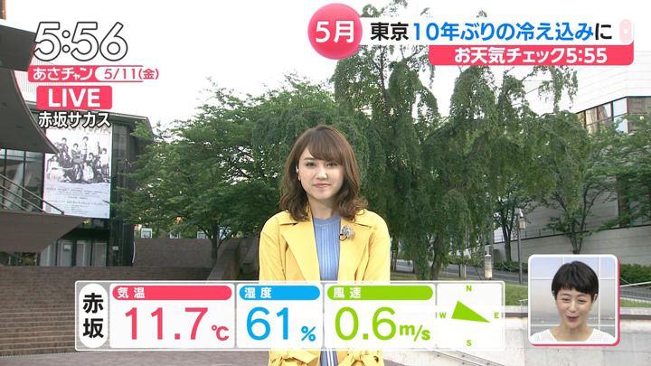 2018年05月11日山形純菜の画像03枚目