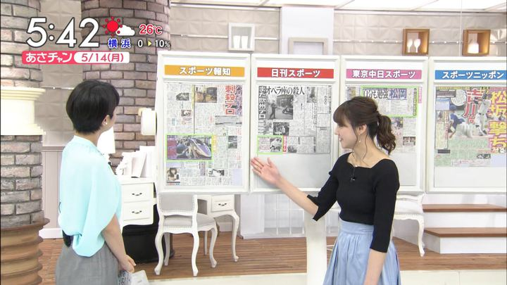 2018年05月14日山形純菜の画像03枚目