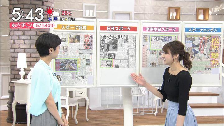 2018年05月14日山形純菜の画像04枚目