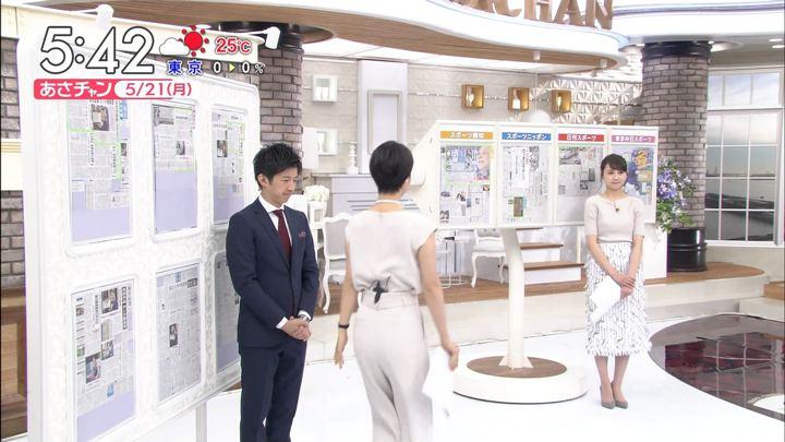 2018年05月21日山形純菜の画像01枚目
