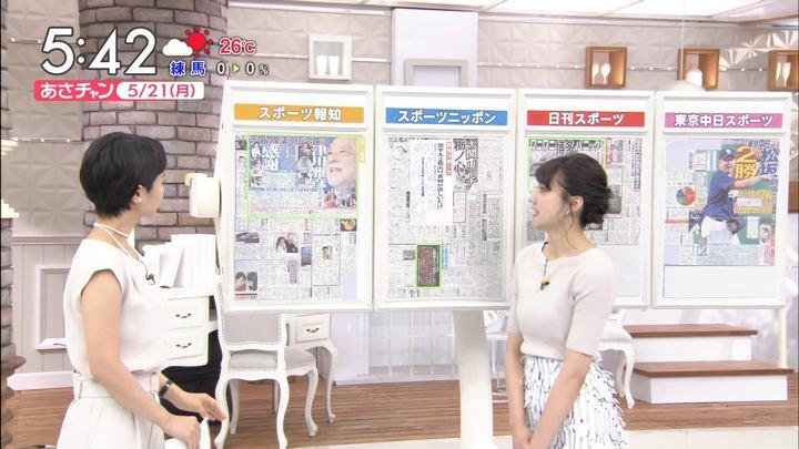 2018年05月21日山形純菜の画像03枚目