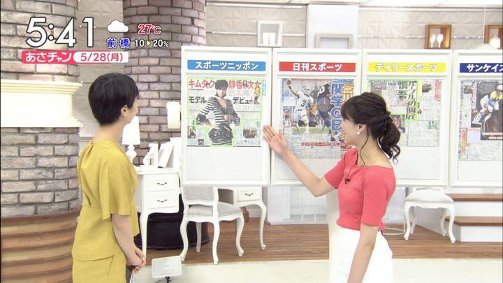 2018年05月28日山形純菜の画像02枚目
