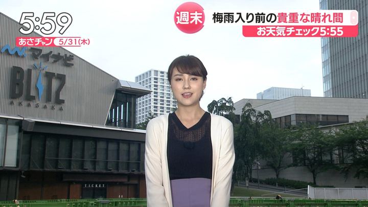 2018年05月31日山形純菜の画像03枚目