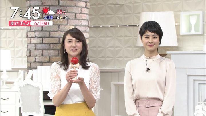 2018年06月01日山形純菜の画像09枚目