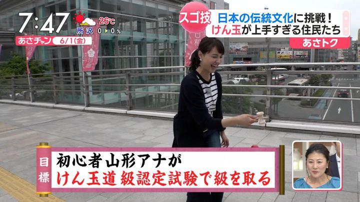 2018年06月01日山形純菜の画像15枚目