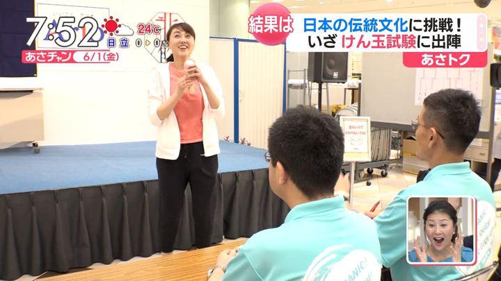 2018年06月01日山形純菜の画像32枚目