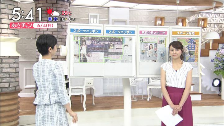 2018年06月04日山形純菜の画像02枚目