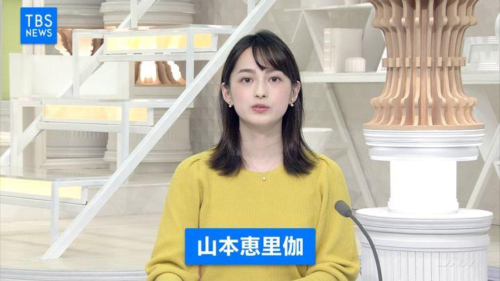 2018年04月15日山本恵里伽の画像03枚目