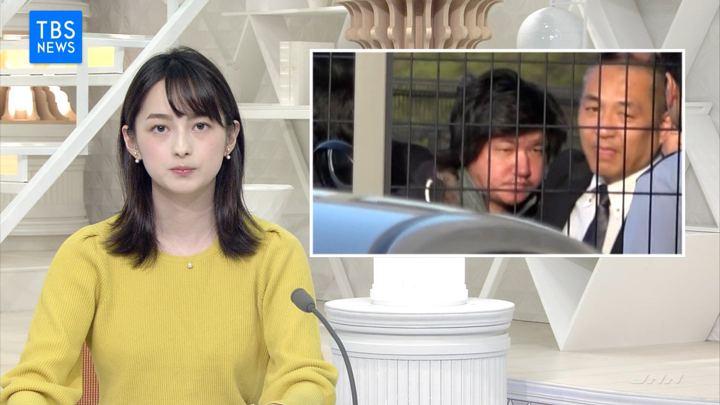2018年04月15日山本恵里伽の画像06枚目