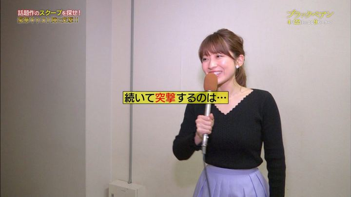 2018年04月01日山本里菜の画像19枚目