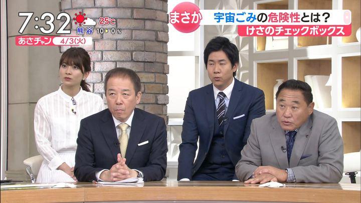 2018年04月03日山本里菜の画像04枚目