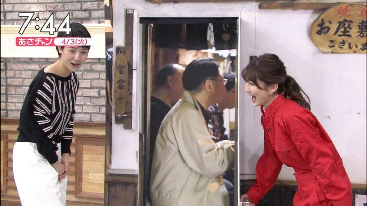 2018年04月03日山本里菜の画像13枚目