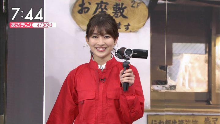 2018年04月03日山本里菜の画像15枚目