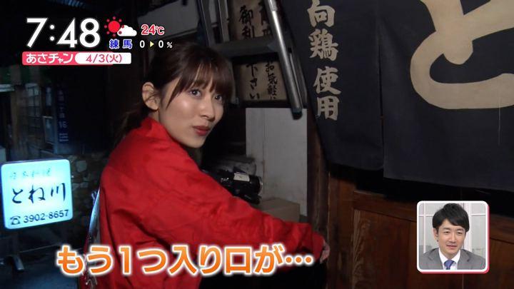 2018年04月03日山本里菜の画像24枚目