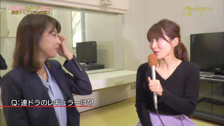 2018年04月07日山本里菜の画像04枚目