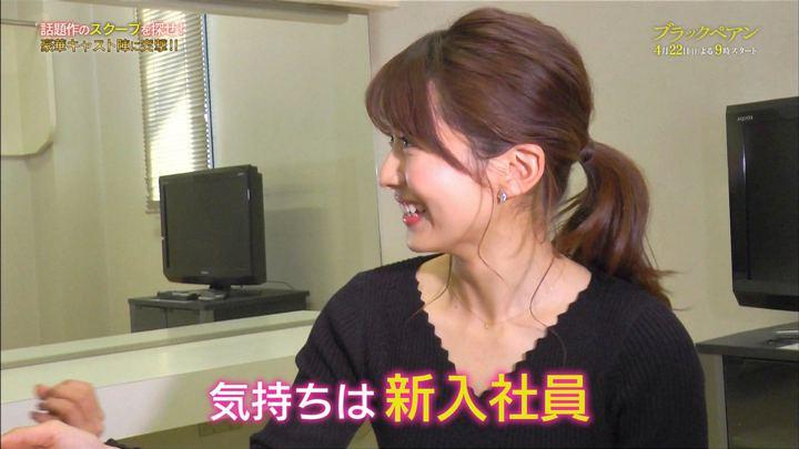2018年04月07日山本里菜の画像09枚目