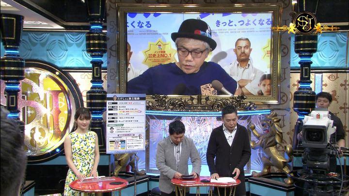 2018年04月08日山本里菜の画像01枚目