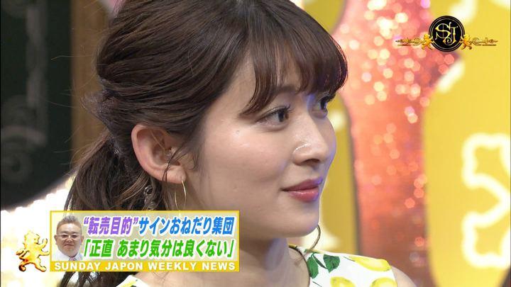 2018年04月08日山本里菜の画像13枚目