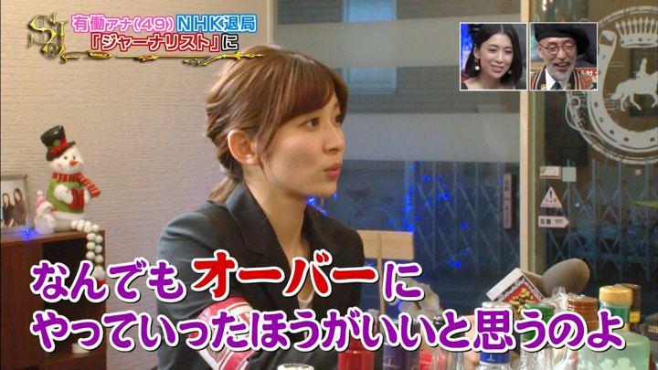 2018年04月08日山本里菜の画像23枚目