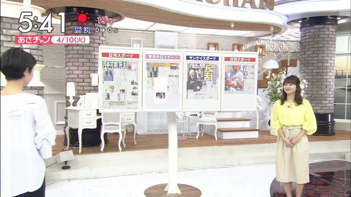 2018年04月10日山本里菜の画像02枚目