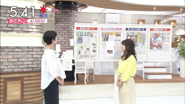 2018年04月10日山本里菜の画像04枚目