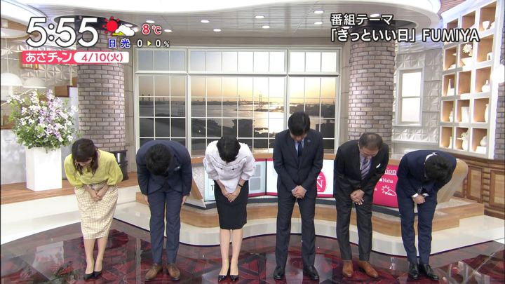2018年04月10日山本里菜の画像08枚目