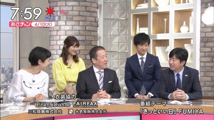 2018年04月10日山本里菜の画像12枚目