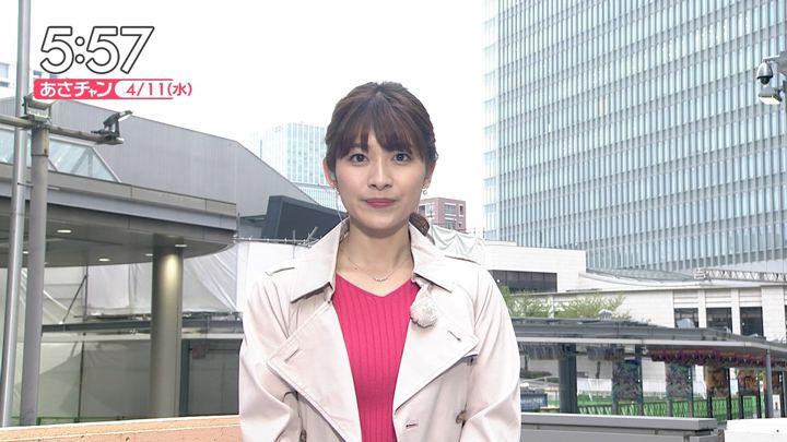 2018年04月11日山本里菜の画像06枚目