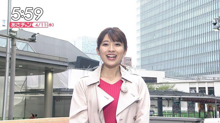 2018年04月11日山本里菜の画像08枚目